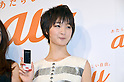 January 16 2012, Tokyo Japan - Ayame Goriki, Japanese model, attends KDDI's presentation in Tokyo on Monday, January 16 2012. KDDI released new price plan which discounts of up to nearly 30 percent on smartphone charges from March 1. (Photo by Koichi Mitsui/AFLO)