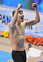 Kosuke Hagino (JPN), APRIL 2, 2012 - Swimming : JAPAN SWIM 2012 Men's 400m Individual Medley Final at Tatsumi International Swimming Pool, Tokyo, Japan. [1035]