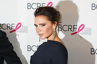"""Victoria Beckham attends The Breast Cancer Research Foundation """"Super Nova"""" Hot Pink Party on May 12, 2017 at the Park Avenue Armory in New York City."""