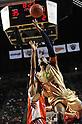 Anthony Mchenry (Golden Kings), MAY 20, 2012 - Basketball : bj-league 2011-2012 Season Playoff Finals, Final Match between Hamamatsu Higashimikawa Phoenix 73-89 Ryukyu Golden Kings at Ariake Coliseum, Tokyo, Japan. (Photo by Atsushi Tomura/AFLO SPORT/bj-league)