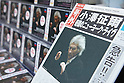 Seiji Ozawa's CD release, Jan 26, 2011: Japanese conductor Seiji Ozawa, who just recovered from cancer, has made a comeback with a new CD release today, featuring his New York performance which took place on Dec 14, 2010. Crowds gathered in front of a CD shop in Ginza, Tokyo, Japan. (Photo by Yosuke Tanaka/AFLO) [1120]