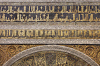 Detail of the mihrab portal, a horseshoe arch with rectangular surround or alfiz, richly decorated with tesserae (glass mosaic with gold or coloured backing) with vegetal designs and kufic inscriptions, in the Cathedral-Great Mosque of Cordoba, in Cordoba, Andalusia, Southern Spain. The first church built here by the Visigoths in the 7th century was split in half by the Moors, becoming half church, half mosque. In 784, the Great Mosque of Cordoba was begun in its place and developed over 200 years, but in 1236 it was converted into a catholic church, with a Renaissance cathedral nave built in the 16th century. The historic centre of Cordoba is listed as a UNESCO World Heritage Site. Picture by Manuel Cohen