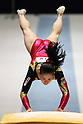 Kim Bui (GER), November 26, 2011 - Artistic Gymnastics : FIG Artistic Gymnastics World Cup, Tokyo Cup 2011 Women's Individual All-round at Ryogoku-kokugikan, Tokyo, Japan. (Photo by Daiju Kitamura/AFLO SPORT) [1045]