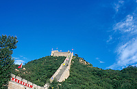 A view along the famous Great Wall of China