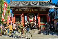 Kaminarimon &quot;Thunder Gate&quot;  is the outer of two large entrance gates that ultimately leads to Sensoji Temple. The gate's most famous feature is the huge red lantern. Sensoji is Tokyo's oldest temple and one of its most significant. Formerly associated with the Tendai sect, it became independent after World War II. Adjacent to the temple is  Asakusa Shrine.