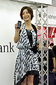 Actress Aya Ueto, who is the image character of mobile carrier SoftBank, appears at a promotional event of Apple Computer's iPhone in Tokyo. 11 July, 2008. (Erika Aragon/JapanToday/Nippon News)