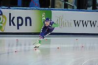 SPEED SKATING: STAVANGER: Sørmarka Arena, 31-01-2016, ISU World Cup, 1000m Ladies Division A, Sanneke de Neeling (NED), ©photo Martin de Jong