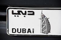 Burj Al Arab, Dubai's Landmark