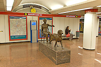 Central Europe, Hungary, Budapest 2007/04: Kossuth Lajos ter, a station on the M2 Line, located south of Lajos Kossuth Square in Pest, immediately on the left bank of the Danube river.