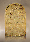 Limestone Sculpted relief Stele with inscription to King Sennacherib. The relief shows Assyrian King Sennacherib  praying in front of divine symbols. 705 - 681 B.C Nineveh ( Kuyunjik ) . The inscription tells of King Sennacherib's great feats of war and the building works in Nineveh. It starts &quot; Sennacheribs, the great king, mighty king, king of the universe, king of the Assyria, king of the four regions of the wold, favourite of the great gods&quot;. It continues &quot; I led my armies from one end of the earth to the other and brought in submission at my feet all princes, dwelling in palaces, of the four quarters of the world&quot;. of his great worked &quot; I enlarged the site of Nineveh, my royal city, I made its market streets wider&quot;. further &quot; The wall and outer wall I caused skilfully constructed and raised them mountain high. I widened them to 100 cubits ( 50m )&quot;. Istanbul Archaeological Exhibit no. 1.
