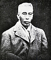 Undated - Takuma Dan (1858-1932) was a Japanese businessman who was Director-General of Mitsui, one of the leading Japanese zaibatsu. He was a graduate of Massachusetts Institute of Technology, and succeed the buisiness of Mitsui Miike Coal Mine. But on March 5, 1932, He was assassinated by right-wing nationalist Goro Hishinuma as part of the League of Blood Incident. (Photo by Kingendai Photo Library/AFLO)