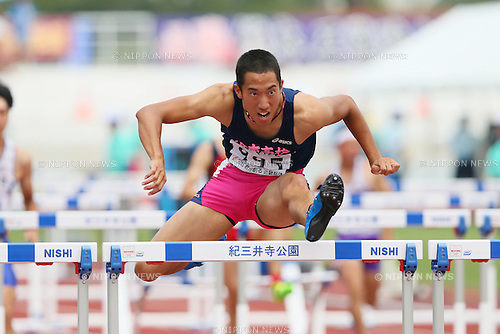 Shun Taue, JULY 30, 2015 - Athletics : 2015 All-Japan Inter High School Championships, Men's Octathlon, 110mH at Kimiidera Athletic Stadium, Wakayama, Japan. (Photo by YUTAKA/AFLO SPORT)