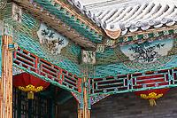 Bamboo design at Bat Hall, the study at Prince Gong's Mansion, Hutongs Area, Beijing, China