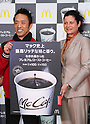 McDonald's Japan to introduce new coffee