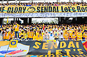 Vegalta Sendai fans, APRIL 23rd, 2011 - Football : Vegalta Sendai fans observe a moment of silence before the 2011 J.League Division 1 match between Kawasaki Frontale 1-2 Vegalta Sendai at Todoroki Stadium in Kanagawa, Japan. (Photo by AFLO)...