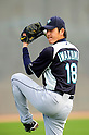 Hisashi Iwakuma (Mariners),.FEBRUARY 19, 2012 - MLB :.Seattle Mariners spring training camp at Peoria Sports Complex in Peoria, Arizona, United States. (Photo by AFLO)