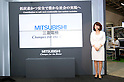 May 131, 2012, Tokyo, Japan - Japanese woman staff shows the Mitsubishi?s innovations to the visitors. The Smart Grid Exhibition and Automotive Next Industry Fair 2012 shows the next generation of vehicles and manufacturing working with eco energy, from May 30th. to June 1st. at Tokyo Big Site. ..