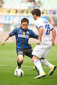 Yuto Nagatomo (Inter), Kamil Vacek (Chievo), OCTOBER 23, 2011 - Football / Soccer : Italian &quot;Serie A&quot; match between Inter Milan 1-0 Chievo at Stadio Giuseppe Meazza in Milan, Italy. (Photo by Enrico Calderoni/AFLO SPORT) [0391]