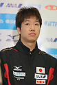 Jun Mizutani (JPN), .JUNE 6, 2012 - Table Tennis : Table Tennis Japan National Team Press Conference for The London Olympics 2012 at Green Arena Kobe, Hyogo, Japan. (Photo by Akihiro Sugimoto/AFLO SPORT) [1080]