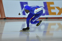 Olympic Oval Calgary 121115