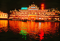 Jumbo Floating Restaurant, Shum Wan Harbor, Aberdeen.