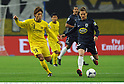 Junya Tanaka (Reysol), Dave Mulligan (Auckland),.DECEMBER 8, 2011 - Football / Soccer :.FIFA Club World Cup Playoff match for Quarterfinals match between Kashiwa Reysol 2-0 Auckland City FC at Toyota Stadium in Aichi, Japan. (Photo by Takamoto Tokuhara/AFLO)