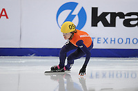 "SHORT TRACK: MOSCOW: Speed Skating Centre ""Krylatskoe"", 13-03-2015, ISU World Short Track Speed Skating Championships 2015, 500m Ladies, Rianne DE VRIES (#050 