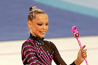 Dominika Cervenkova of Czech Republic...close up portrait with clubs during qualifications round at 2004 Athens Olympic Games on August 27, 2006 at Athens, Greece. (Photo by Tom Theobald)