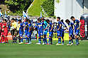 Avispa Fukuoka team group, APRIL 29, 2011 - Football: Avispa Fukuoka players look dejected after the 2011 J.League Division 1 match between Avispa Fukuoka 1-2 Kashima Antlers at Level 5 Stadium in Fukuoka, Japan. (Photo by AFLO)