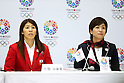 Candidacy file of Tokyo Olympic 2020 Bidding Committee