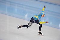 SPEEDSKATING: SOCHI: Adler Arena, 24-03-2013, Essent ISU World Championship Single Distances, Day 4, 500m Ladies, Yekaterina Aydova (KAZ), © Martin de Jong