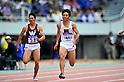 Ryota Yamagata (JPN), APRIL 29, 2012 - Athletics : The 46th Mikio Oda Memorial Athletic Meet, JAAF Track & Field Grand Prix Rd.3, during Men's 100m final at Hiroshima Kouiki Kouen (Hiroshima Big arch) in Hiroshima, Japan. (Photo by Jun Tsukida/AFLO SPORT) [0003]