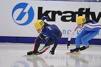 "SHORT TRACK: MOSCOW: Speed Skating Centre ""Krylatskoe"", 13-03-2015, ISU World Short Track Speed Skating Championships 2015, 500m Ladies, Elena VIVIANI (#035 | ITA), Alica PORUBSKÁ (#059 | SVK), ©photo Martin de Jong"