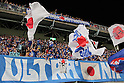 Japan Fans (JPN), September 21, 2011 - Football / Soccer : Men's Asian Football Qualifiers Final Round for London Olympic Match between U-22 Japan 2-0 U-22 Malaysia at Best Amenity Stadium, Saga, Japan. (Photo by Akihiro Sugimoto/AFLO SPORT) [1080]