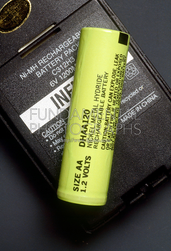 RECHARGEABLE BATTERY<br />