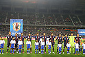 Japan team group line-up, MAY 23, 2012 - Football /Soccer: Kirin Challenge Cup 2012 between Japan 2-0 Azerbaijan at Shizuoka Stadium Ecopa, Shizuoka, Japan. (Photo by YUTAKA/AFLO SPORT) [1040]
