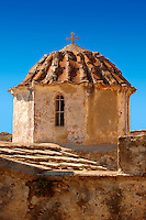 Dome of the Byzantine Episkopi Church ( Saint Dionysis ), Paliachora,  Aegina, Greek Saronic Islands
