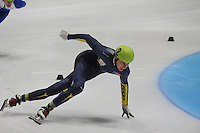SHORTTRACK: DORDRECHT: Sportboulevard Dordrecht, 24-01-2015, ISU EK Shorttrack Ranking Races, Nihad BASIC (BIH | #2), ©foto Martin de Jong