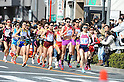 General view,.MARCH 11, 2012 - Marathon :.Nagoya Women's Marathon 2012 in Nagoya, Aichi, Japan. (Photo by UPP/AFLO)10km(L to R) #17 Mizuho Nasukawa (JPN), #19 Mai Ito (JPN), #11 Mizuki Noguchi (JPN), #12 Yoko Shibui (JPN), #20 Kaoru Nagao (JPN), #13 Yoshimi Ozaki (JPN), #53 Sayo Nomura (JPN), #25 Yoko Miyauchi (JPN), #51 Aniko Kalovics (HUN), #52 Rene Kalmer (RSA), #54 Mao Kuroda (JPN), #16 Remi Nakazato (JPN)