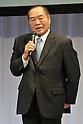 Guts Ishimatsu,.JANUARY 25, 2012 - Boxing :.Japan's Boxer of the Year Award 2011 at Tokyo Dome Hotel in Tokyo, Japan. (Photo by Hiroaki Yamaguchi/AFLO)