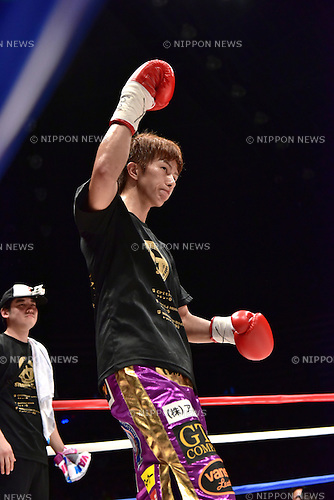 Ryoichi Taguchi (JPN),<br /> MAY 6, 2015 - Boxing :<br /> Ryoichi Taguchi of Japan poses before the WBA light flyweight title bout at Ota-City General Gymnasium in Tokyo, Japan. (Photo by Hiroaki Yamaguchi/AFLO)