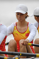 Amsterdam, NETHERLANDS, CHN BLW4X,  2011 FISA U23 World Rowing Championships, Thursday, 21/07/2011 [Mandatory credit:  Intersport Images]