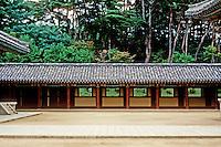 So. Korea: Kyong-Ju--Bulgug-sa Temple. Interior court. Photo .'81.