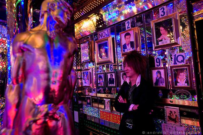"HOST CLUB ""AI"" - TOKYO | ANDRONIKI CHRISTODOULOU PHOTOGRAPHY"