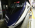 July 17, 2010 - Tokyo, Japan - The new Skyliner's indigo blue and white exterior created by Fashion designer Kansai Yamamoto is pictured at Ueno station in Tokyo, Japan, on July 17, 2010. The new high-speed railway line was launched that day linking Nippori Station and Airport Terminal 2 Station in 36 minutes, 15 minutes faster than on the old Skyliner.