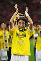 Hideaki Kitajima (Reysol), December 3, 2011 - Football : 2011 J.LEAGUE Division 1, 34th Sec match between Urawa Red Diamonds 1-3 Kashiwa Reysol at Saitama Stadium 2002, Kanagawa, Japan. (Photo by Daiju Kitamura/AFLO SPORT) [1045]