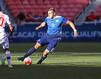 Sandy, Utah - Tuesday, October 13, 2015: The USMNT U- 23 defeats Canada 2-0 in the CONCACAF Men's Olympic Qualifiers third place match at Rio Tinto Stadium.