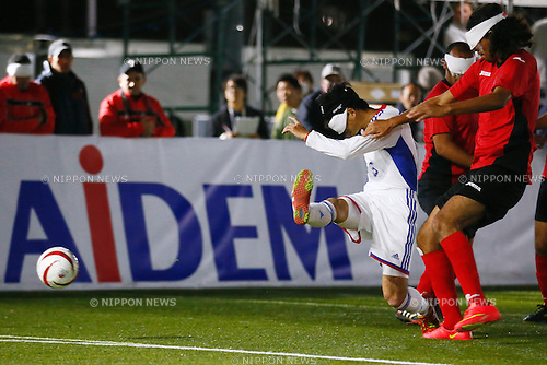 Tomonari Kuroda (JPN), NOVEMBER 18, 2014 - Football 5-a-sider : IBSA Blind Football World Championships 2014 Group A match between Japan 0-0 Morocco at National Yoyogi Stadium Futsal Court, Tokyo, Japan. [1180]
