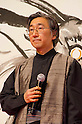 January 30th, 2012 : Tokyo, Japan &ndash;  Tohun Kobayashi appears at a press conference for the film &ldquo;The Girl with the Dragon Tattoo&rdquo; in the Tokyo Kokusai Forum. This story is based on a Swedish crime novel &quot;Millennium Series&quot;.  Daniel Craig and Rooney Mara play as main characters in the movie. This film will be released from February 10th in Japan. (Photo by Yumeto Yamazaki/AFLO)