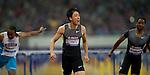 IAAF Samsung Diamond League - Shanghai 2012